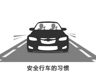 国庆出行安全指南:高速拥堵缓行里程相当于平时4倍【中山驾校哪家好】(图5)