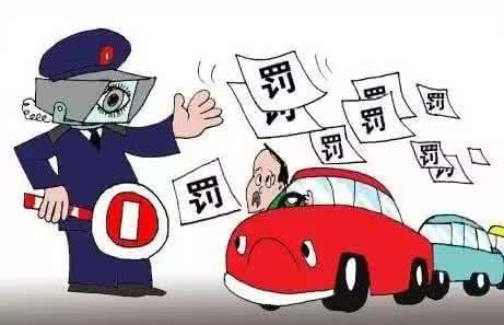 国庆出行安全指南:高速拥堵缓行里程相当于平时4倍【中山驾校哪家好】(图7)