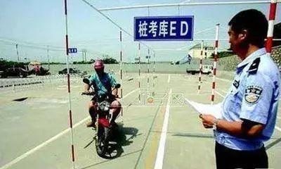 骑摩托车违法,为啥扣我汽车驾驶证的分?【昆明驾校】(图4)
