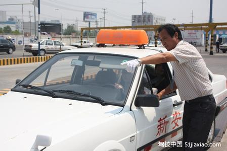 四川省3月1日起正式启用驾驶培训监管服务平台