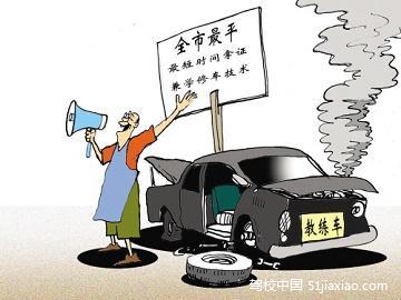 """没练几次车,学车点已人去楼空!多名深圳人掉""""坑""""黑驾校"""